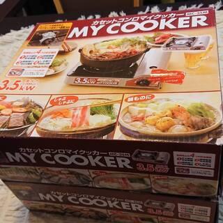 カセットコンロ【新品/未開封】MY COOKER 3.5kW 高...