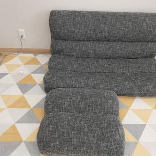 ソファー座椅子 お譲りする方決まりました。