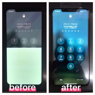 iPhoneの画面修理ならスマップル大分店にお任せ下さい🍎
