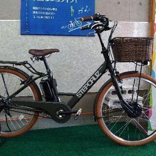 ブリヂストン電動自転車 ステップクルーズe マットカーキ ST6...