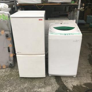 【1人〜2人暮し用】👩🦰冷蔵庫 洗濯機2点セット👨🦱🚛配送無...