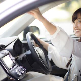 【名古屋】安心と安全《愛知県公安委員会認定》ペーパードライバー講習