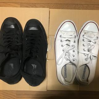 【交渉中】コンバースのスニーカー、靴