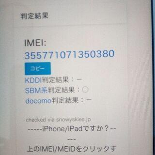iPhone6s 64g SoftBank 本体のみ