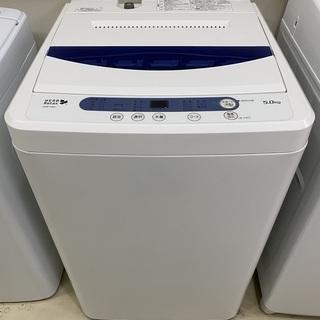洗濯機 ハーブリラックス HERBRelax YWM-T50A1...