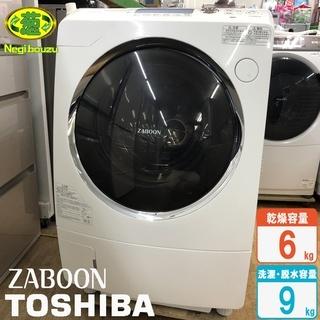 美品【 TOSHIBA 】東芝 ヒートポンプドラム ZABOON...