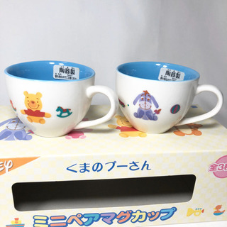 【新品】くまのプーさん ミニペアマグカップ