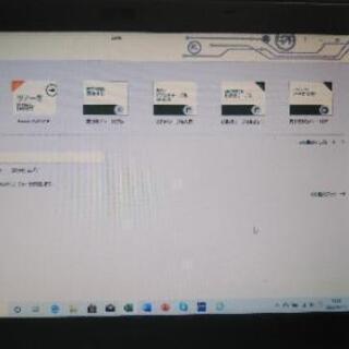 【良品】ソニーVAIO Core i3&Radeon HD7400M&Office - パソコン