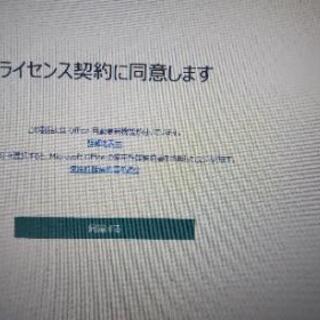 【良品】ソニーVAIO Core i3&Radeon HD7400M&Office − 神奈川県