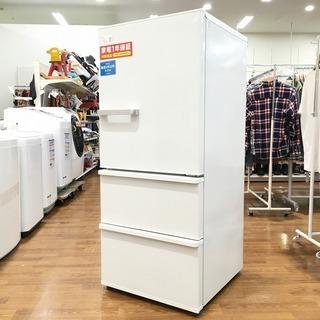 AQUA 冷蔵庫 AQR-27G 2018年製入荷しました。【ト...