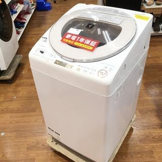 SHARP 全自動洗濯機 ES-TX9A 2017年製(乾燥機能...