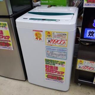 【6ヵ月保証】参考定価¥26,180 2019年 YAMADA ...