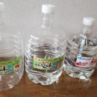 とりせん 水ボトル