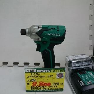 マキタ(Makita) DIYモデル 充電インパクト 14.4V...