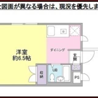 【値下げ】初期費用ゼロ! 31,000円 19㎡ 沼津駅9分 1...