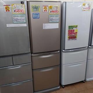 【6ヵ月保証】参考定価¥209,000 2016年 370L 冷...