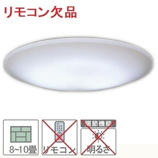 ナショナル ツインPaシーリングライト HHFZ5250
