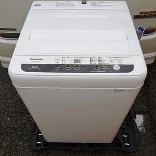 ■2018年製■パナソニック 5.0kg 全自動洗濯機 NA-F...