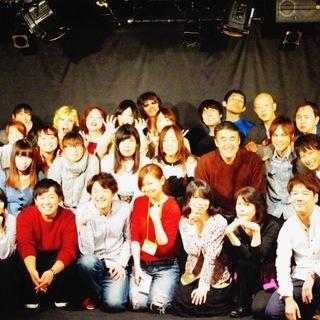 【横浜】初心者可!発表公演付き★4ヶ月で舞台に立つ演劇WS※4月...