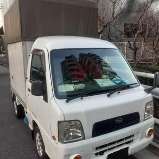 東京都内の引っ越し 関西 東北まで