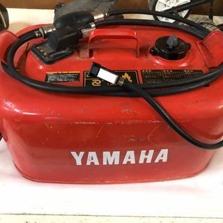 ヤマハ船外機5馬力燃料タンク