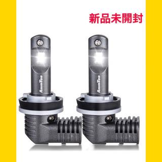 【新品未開封】LEDヘッドライト H11