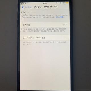 iPhone7plus256GB マッドブラック