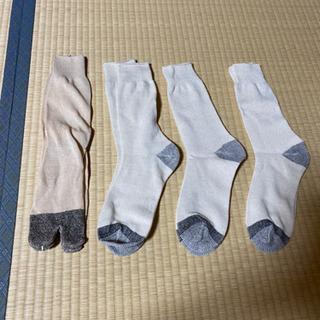 男性用靴下 未使用品