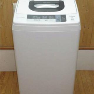 🌟2016年製🌟美品🌟 日立 縦型洗濯機 NW-5WR③