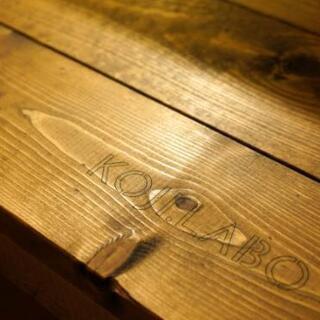 無垢木製8人掛けダイニングテーブル&ベンチ - 家具