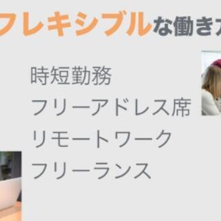 【無料・横浜開催決定】3/14(土) 10-12 プログラミングの始め方がわかる勉強会です。MacBookの使い方、HTML/CSSの基本を学べます。 - 教室・スクール