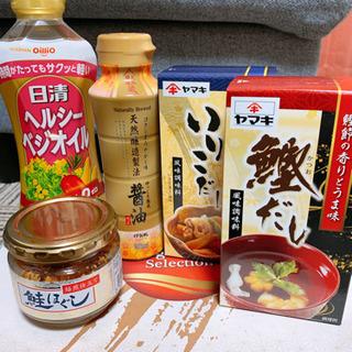 食品ギフトセット 500円