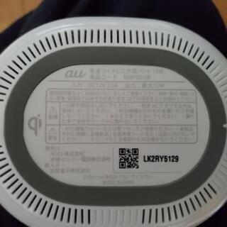 au 高速ワイヤレス充電器 - パソコン