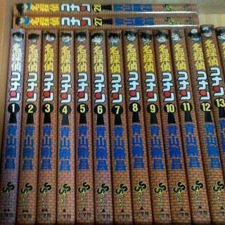 名探偵コナン1一28全巻#青山剛昌 #漫画 名探偵コナン
