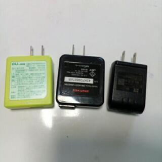 スマホなど充電器AC アダプター