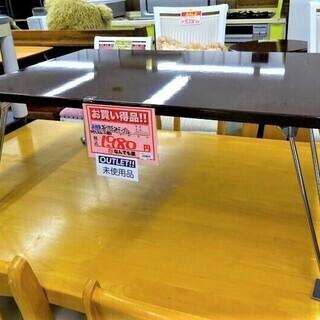 未使用 折りたたみテーブル②
