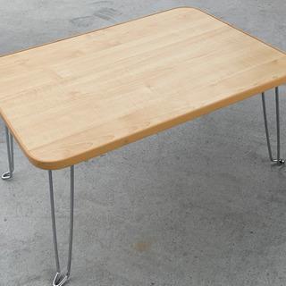 格安で!ニトリ 折りたたみテーブル◇ローテーブル◇ナノモクメ◇コ...