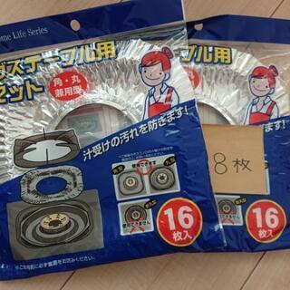 【値下げ!】ガステーブル用マット 角・丸兼用型