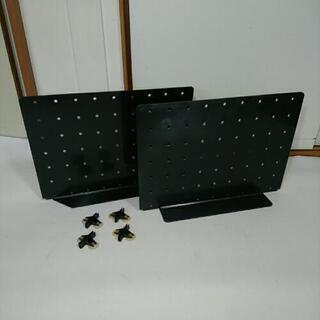 お値下げ  中古品  水槽 仕切り板 2枚セット 奥行き600 ...