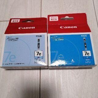 【純正品】キャノンプリンター インク 2色セット