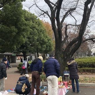 【府中の森公園】4/12(日) フリーマーケット出店者募集!
