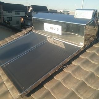 太陽熱温水器、温水ソーラー、パナソーラーの撤去、取り外し工事承り...