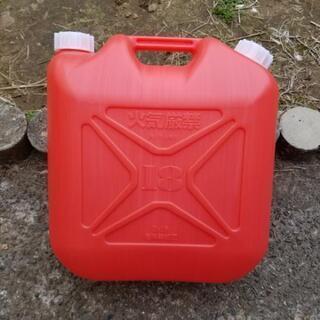 新品灯油缶2個