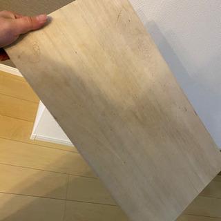 木の板 まな板