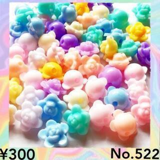 No.522    ¥300♡80個♡パステルカラー薔薇ビーズ♡...
