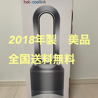 dyson HP 03 WS 空気清浄機 扇風機 暖房 ホットア...