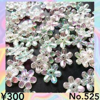 No.525    ¥300♡60個♡14㎜♡ABホワイトクリア...