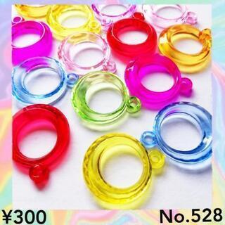 No.528   ¥300♡16個♡30㎜♡ラウンドクリアカラー...