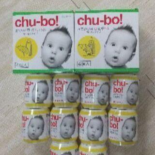 【期間限定】哺乳瓶  使い捨て  チューボ  未開封