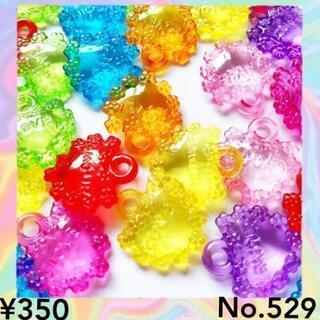 No.529    ¥350♡32個♡クリアカラー花柄ハートチャ...